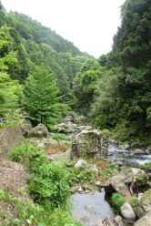 Kawazu River