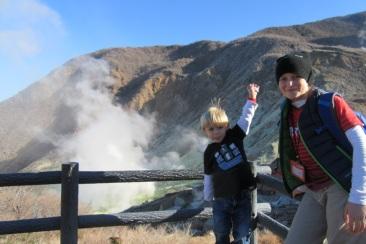 Owakudani Volcano