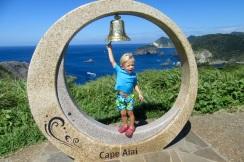 Cape Aiai
