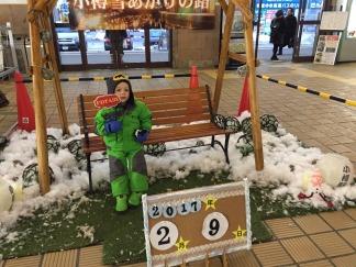 Otaru Station