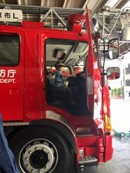 At a Tokyo Firestation