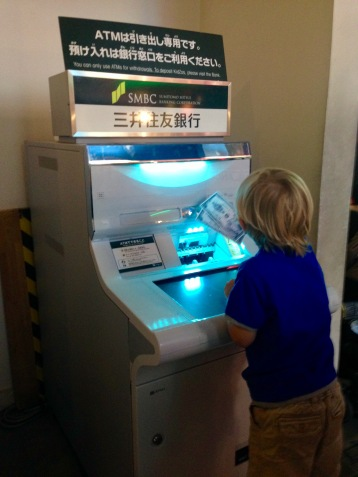 Using the ATM